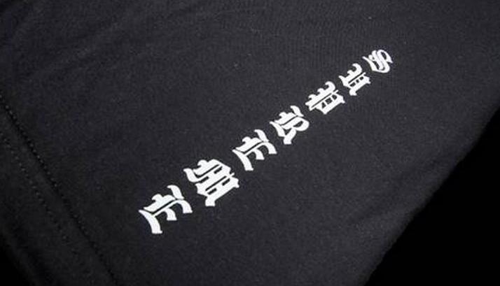 2016春夏 シュプリーム supreme black sabbath cross tee 半袖 ブラックtシャツ プリント クルーネック コットン