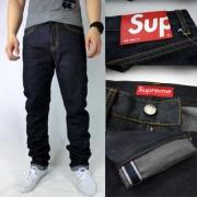 2016 SS 新作 シュプリーム SUPREME Rigid Slim Jean デニムパンツ メンズ ブルー お得人気セール ジーンズ