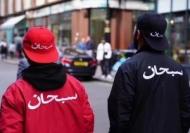 秋冬季人気定番 Supreme Arabic Logo Coaches Jacket カジュアル ストリート アラビック刺繍ロゴ 男女兼用 2色可選