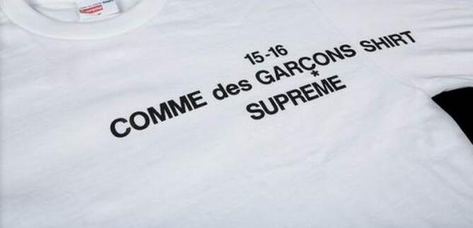 HOT人気セールSUPREME x comme des garcons 長袖カットソーシュプリームtシャツ偽物ホワイト