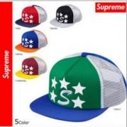 アクティブな印象シュプリーム激安通販メッシュキャップSUPREME2017SS旅行スポーツキャップ刺繍ロゴ五つ星グリーン多色可選